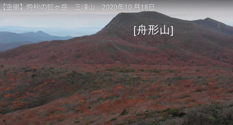 蛇ヶ岳  登山