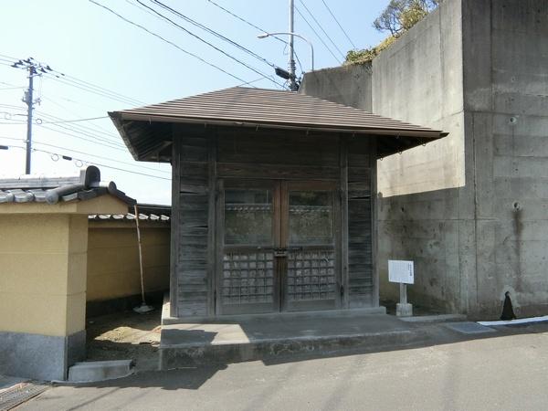 仙台 岩切 あかぎれ地蔵堂