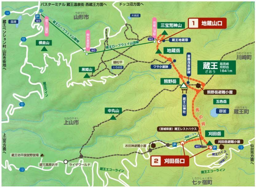 蔵王 熊野岳 コース